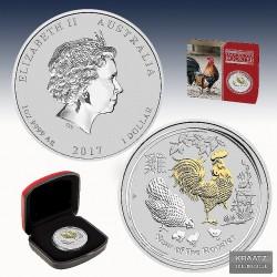 """1 x 1 Oz Silber 1$ Lunar II """"Jahr des..."""